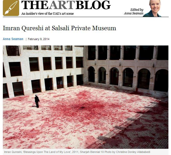 The National Art blog published photo